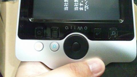 タッチパネルのボタンと違って安心です