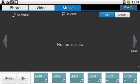 AlimoMediaPlayerを起動しserverを発見すると右矢印にserverが表示されます。