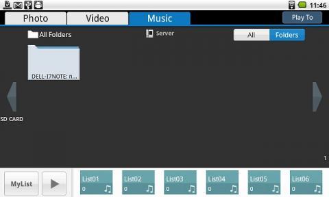 server一覧画面(allでは全ての対象ファイルを探しに行くのでfolderで確認したほうが表示が早いです)