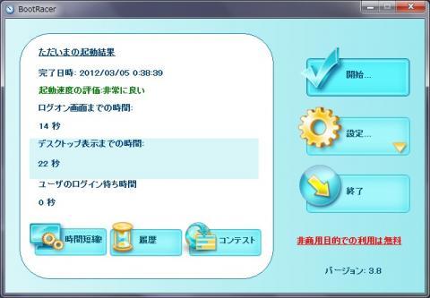 (520)boot_after.jpg