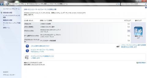 (520)index_before.jpg