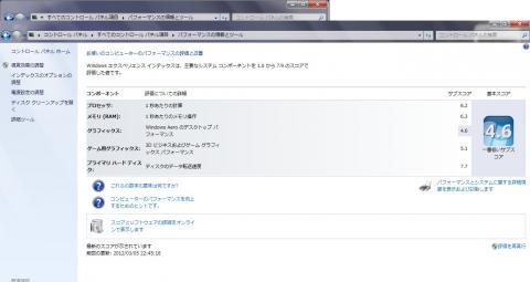 (520)index_after.jpg