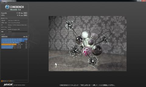 (2600K)CINE_CPU.jpg