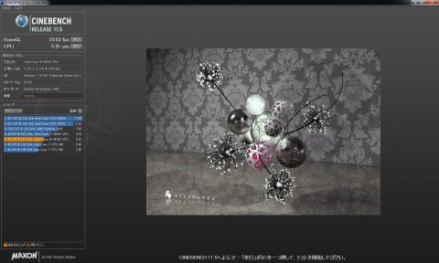 (3570K)CINE_CPU.jpg