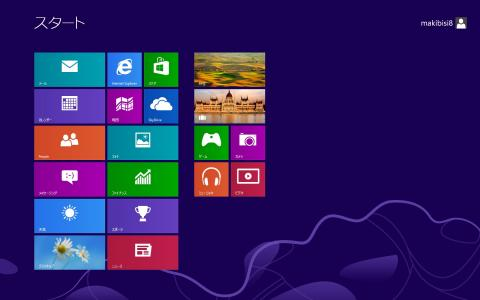 win8desktop1.jpg