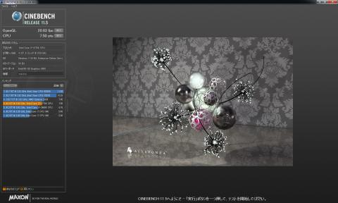 (3770K)CINE_CPU.jpg