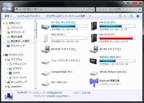 USB接続時のHDL-CE1.0