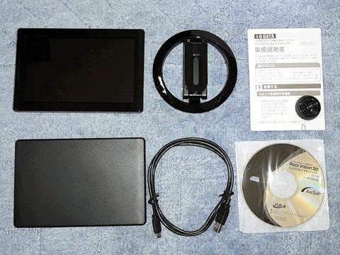 液晶ディスプレイの他に、ディスプレイカバー、スタンド、ディスプレイ固定用ネジ、ディスプレイ立て掛け用バー、USBケーブル、サポートソフトCD-ROM、取扱説明書が付属しています。