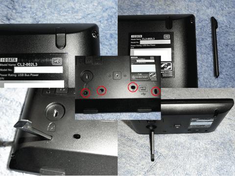 ディスプレイ背面にはディスプレイ立て掛け用バーが収納されています。このディスプレイ立て掛け用バーを差し込む穴が4箇所あり、どこの穴に挿すかによってディスプレイの角度が変わります。
