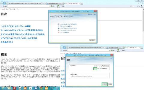 vs2012rchelp04a.jpg