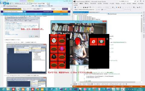 FaceTracking10h.jpg