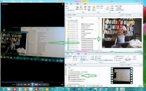Kinect for Windows Contest 2012_作品説明書3checkAttendTakePicture.jpg