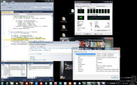 kinect13therr07.jpg