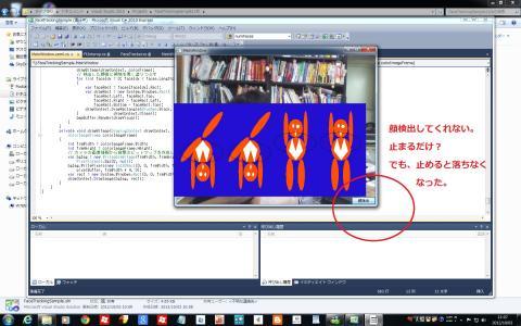 kinect13therr08.jpg