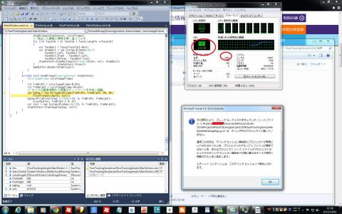 kinect13therr09.jpg