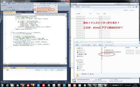 kinect13therr09b.jpg