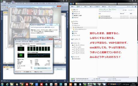 kinect13therr09d.jpg
