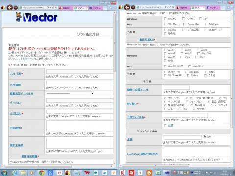 vectorentory01.jpg