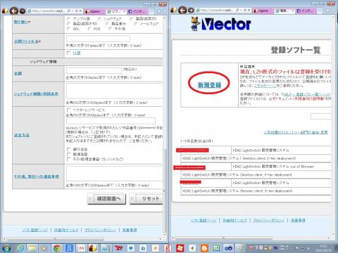 vectorentory01a.jpg