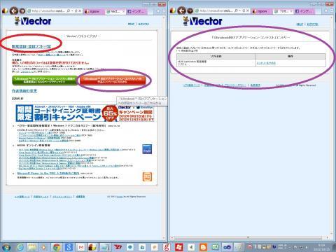 vectorentory01b.jpg