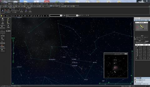 オリオン座とオリオン大星雲
