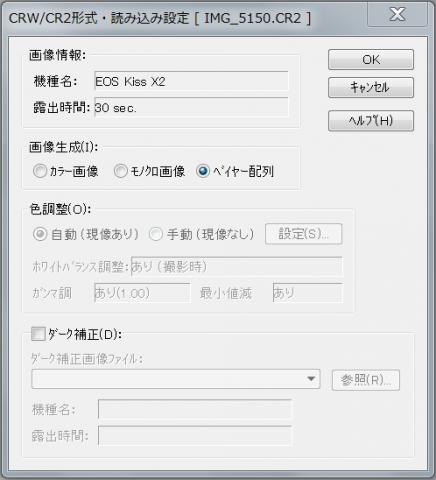 ファイルオープン2