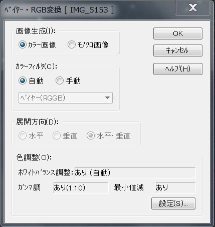 ベイヤー・RGB変換1