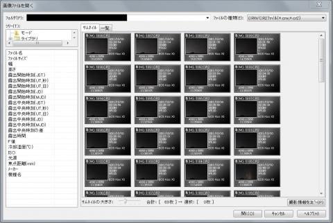 ファイルオープン1