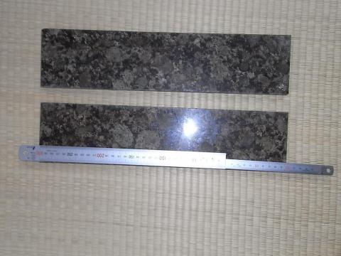 硬質な石の板
