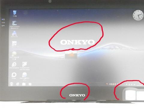 赤丸のONKYOが同じ方向