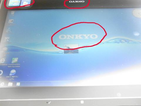 赤丸のONKYOが逆になっています。