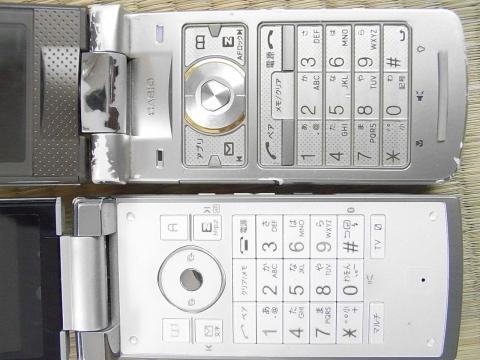携帯電話の入力キー