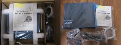 HVL-AVSの箱の中です