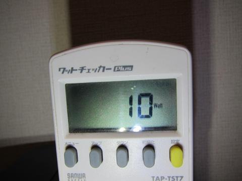 消費電力確認中