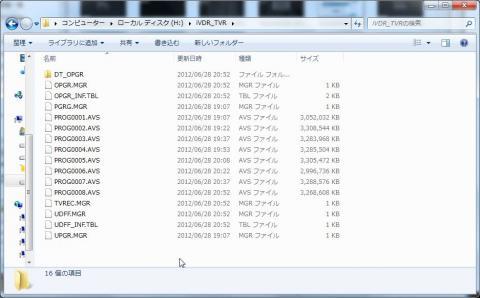 謎のファイル形式