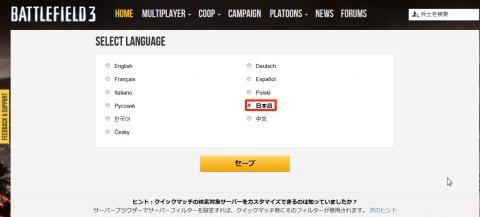 日本語、選択