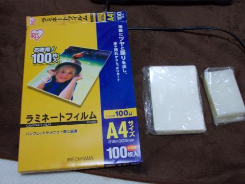 A4 / ハガキ・写真 / 名刺