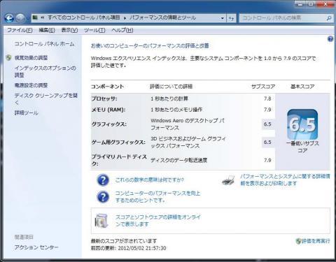img.php?filename=mi_110497_1335967682_99