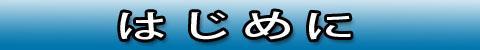img.php?filename=mi_110497_1358113638_53