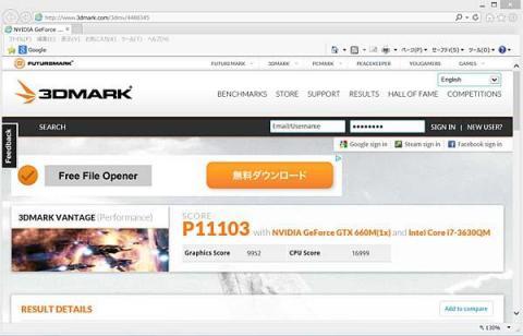 img.php?filename=mi_110497_1358120584_39