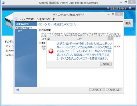 img.php?filename=mi_110497_1358166435_16