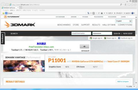 img.php?filename=mi_110497_1358166436_10