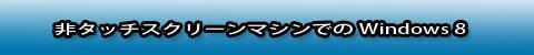 img.php?filename=mi_110497_1358169425_19