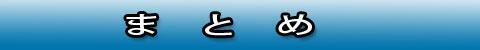 img.php?filename=mi_110497_1358171807_19