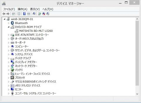 img.php?filename=mi_110497_1359219441_20