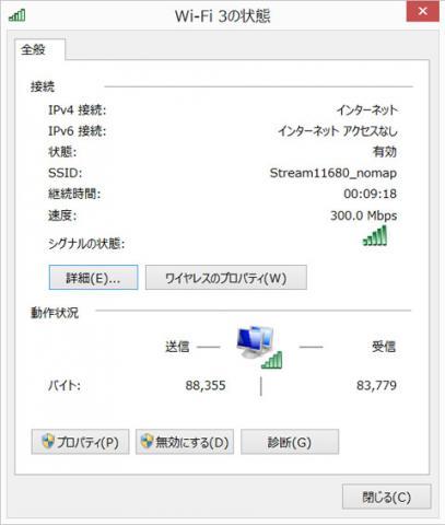 img.php?filename=mi_110497_1359848358_18