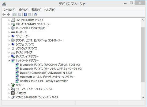 img.php?filename=mi_110497_1359848791_11
