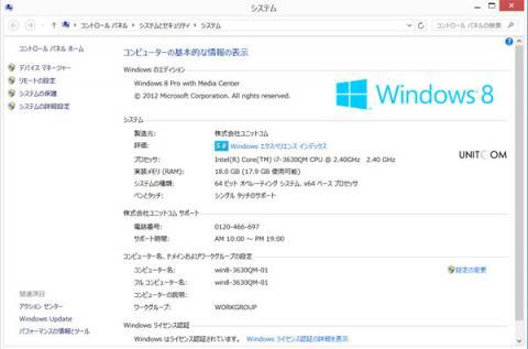 img.php?filename=mi_110497_1359852841_19