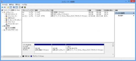 img.php?filename=mi_110497_1371244744_15