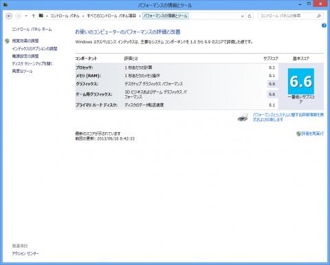 img.php?filename=mi_110497_1371365784_37